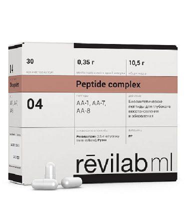 Пептидный комплекс для сердца и сосудов «Revilab ML 04»