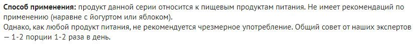 Primenenie Antiviroz Fitokoktejli Rodnik Zdorovya