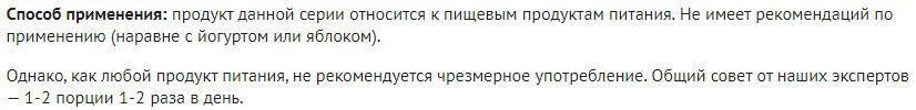 Primenenie Chigyany Rodnik Zdorovya