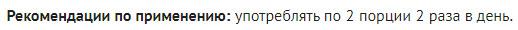 Primenenie Femejl ROZ Rodnik Zdorovya