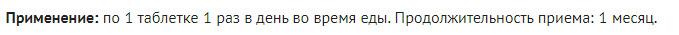 Primenenie Selenoroz Rodnik Zdorovya