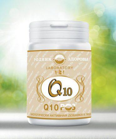 «Q10 РОЗ» - энергия молодости и здоровья