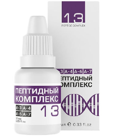 «Пептидный комплекс №13» для кожи