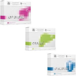 Peptidy serii Citogeny