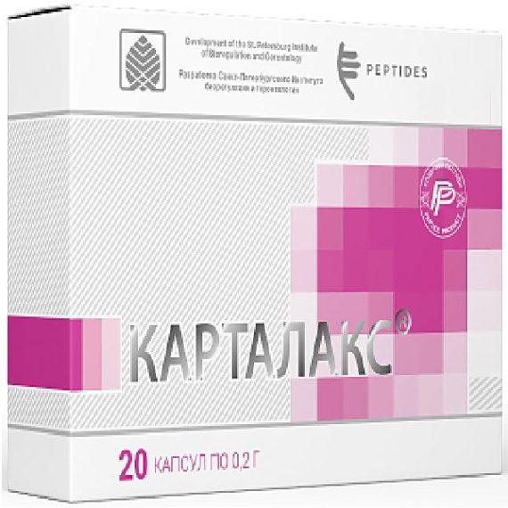 Peptidy serii Citogeny dlya hryaschej sustavov svyazok Kartalaks