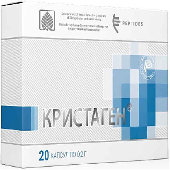 Peptidy serii Citogeny dlya immuniteta Kristagen 1
