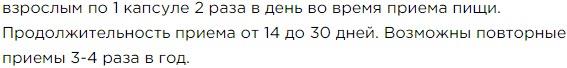 Primenenie Bad Aktimen dlya muzhskogo zdorovya