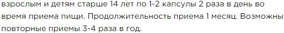Primenenie Bad Ardiliv dlya vosstanovleniya pecheni company Peptides