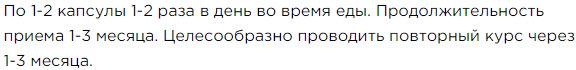 Primenenie Kompleksy peptidov serii Citomaksy dlya bronhov Taksorest