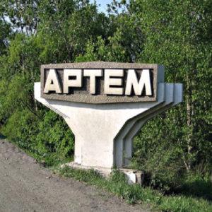 4Life Transfer Faktor v Arteme