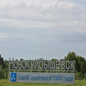 4Life Transfer Faktor v Novokujbyshevske
