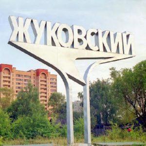 4Life Transfer Faktor v Zhukovskom