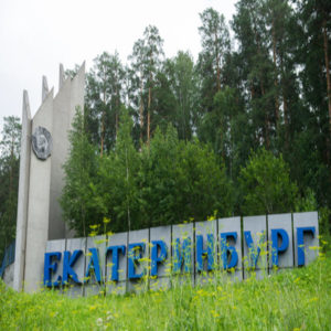 Transfer Faktor v Ekaterinburge