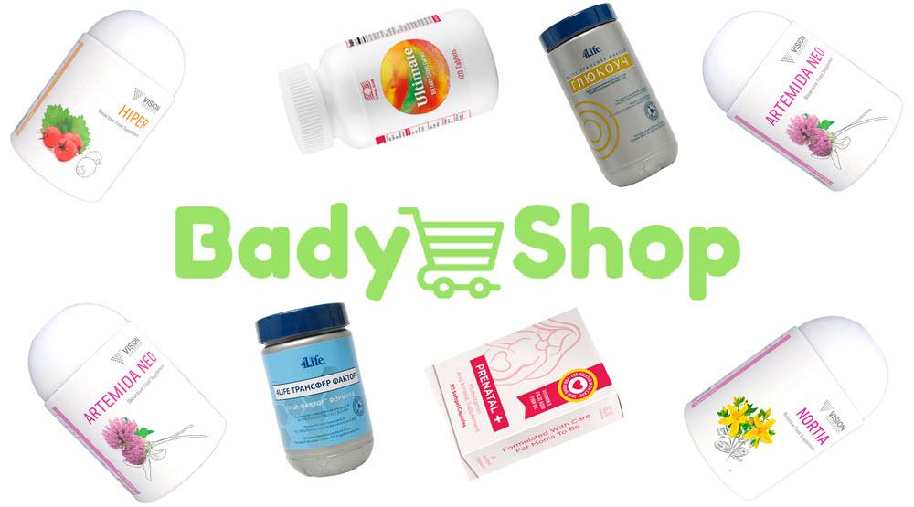 bady shop ru