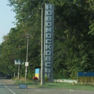 Korallovyj Klub v Novomoskovske