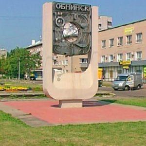 Sibirskoe Zdorove v Obninske