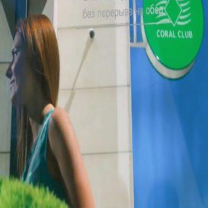 Magaziny kompanii Korallovyj Klub