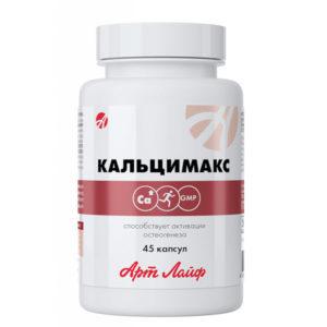 Bad Kalcimaks ArtLajf 45 kapsul