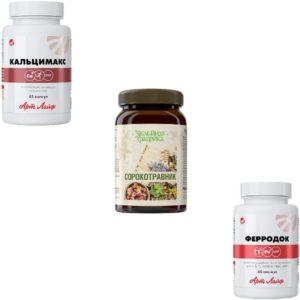 Vitaminno mineralnye biodobavki ArtLajf