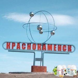 Vizion Biodobavki Vizhen v Krasnokamenske