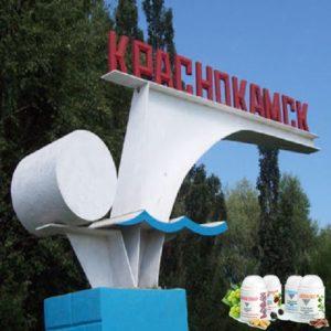 Vizion Biodobavki Vizhen v Krasnokamske