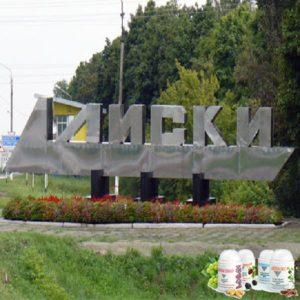 Vizion Biodobavki Vizhen v Liskah