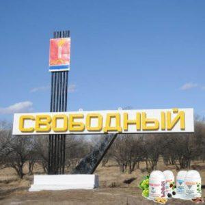 Vizion Biodobavki Vizhen v Svobodnom