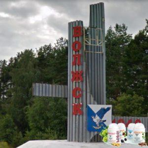 Vizion Biodobavki Vizhen v Volzhske