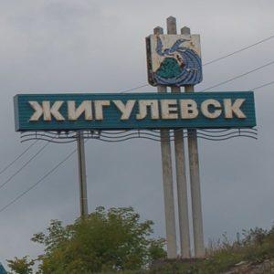Vizion Biodobavki Vizhen v Zhigulevske
